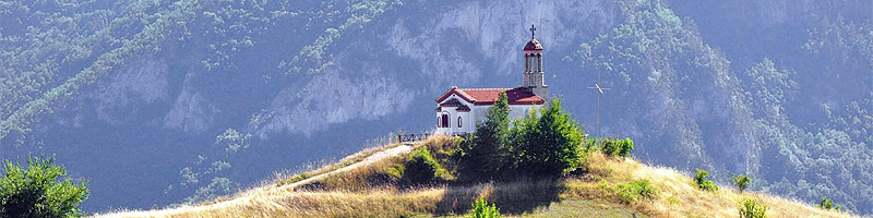 Родопы, Болгария