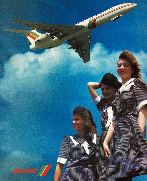 "Реклама авиакомпании ""Балкан"", 1988 г."