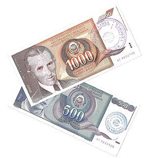 Банкноты Боснии и Герцеговины эмиссии 1992
